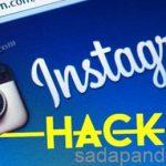 Cara Hack Instagram Orang Lain Tanpa Menyentuh Hp Korban
