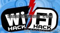 cara melihat password wifi yang terkunci