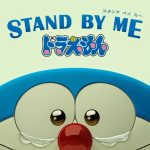 50+ Gambar Dp BBM Doraemon dan Nobita Lucu Banget