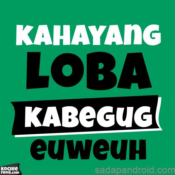Gokil Dp Bbm Lucu Bahasa Sunda Download Lucu Sunda Meme Sunda Ngakak